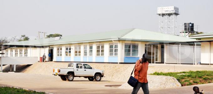 Kiryandongo District General Hospital